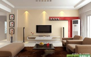 Picture of Simple Yet Beautiful Living Room Conceptual Designs