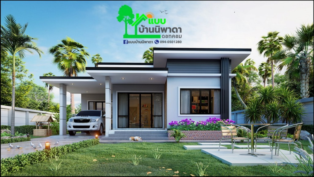 Picture of Exterior Design of a Stylish Single Storey House